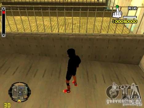 Skin бомжа v7 для GTA San Andreas третий скриншот
