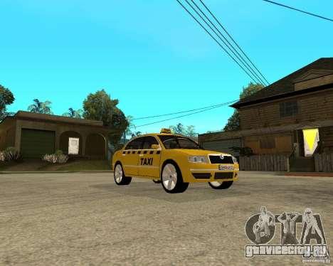 Skoda Superb TAXI cab для GTA San Andreas вид сзади