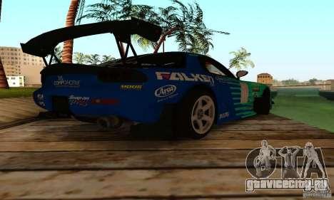 Mazda RX7 Falken edition для GTA San Andreas вид справа