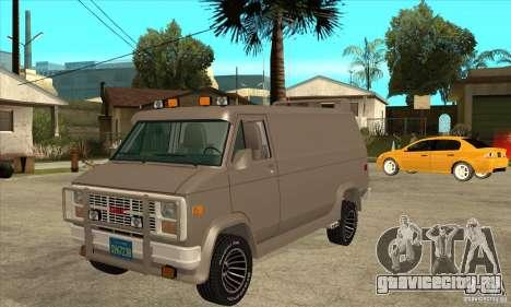 GMC Van 1983 для GTA San Andreas