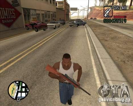 Endorphin Mod v.3 для GTA San Andreas четвёртый скриншот
