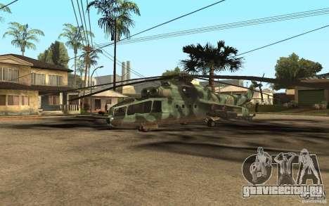 МИ 24А для GTA San Andreas