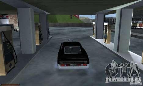 Уникальный датчик бензина для GTA San Andreas седьмой скриншот