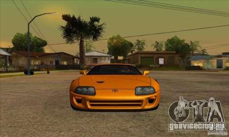 Toyota Supra Drift для GTA San Andreas