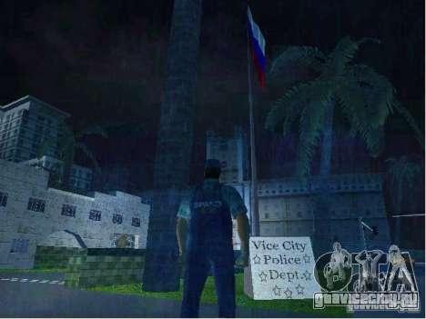 Новые текстуры Полицейского участка для GTA Vice City третий скриншот