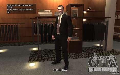 Открытые пиджаки с галстуками для GTA 4 второй скриншот