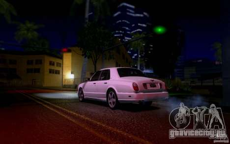 Bentley Arnage для GTA San Andreas вид снизу
