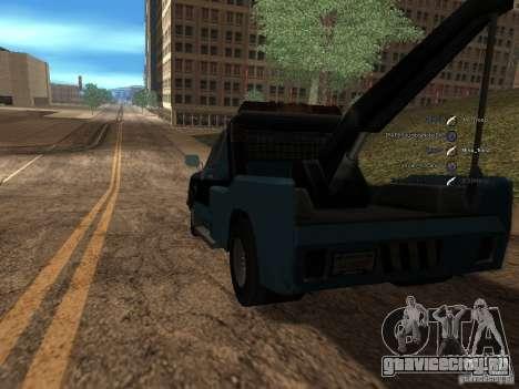 Chevrolet Towtruck для GTA San Andreas вид сзади слева