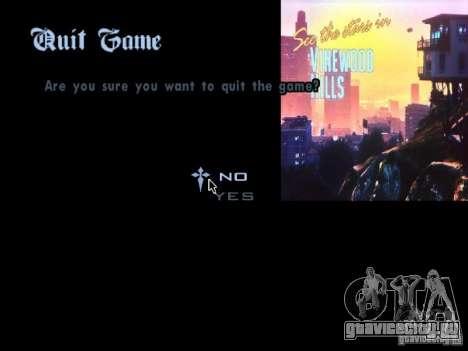 Главное Меню в Стиле GTA 5 для GTA San Andreas четвёртый скриншот