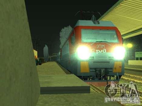 ЭП1М-392 ОАО РЖД для GTA San Andreas вид слева
