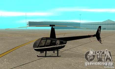 Robinson R44 Raven II NC 1.0 Чёрный для GTA San Andreas вид сзади слева