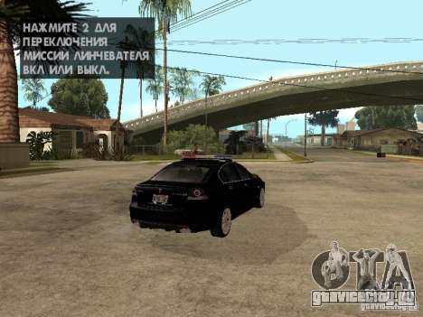 Pontiac G8 GXP Police v2 для GTA San Andreas вид сзади слева