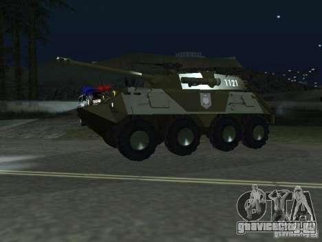 БТР-60FSV для GTA San Andreas вид сзади слева