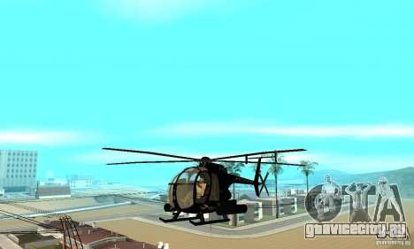 AH-6C Little Bird для GTA San Andreas вид изнутри