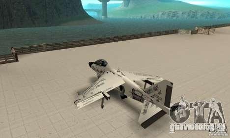 Упячка-Гидра для GTA San Andreas вид сзади слева