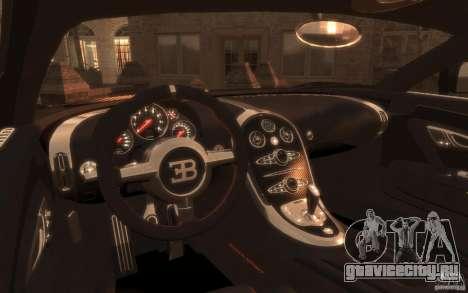 Bugatti Veyron Super Sport 2010 для GTA 4 вид сзади слева