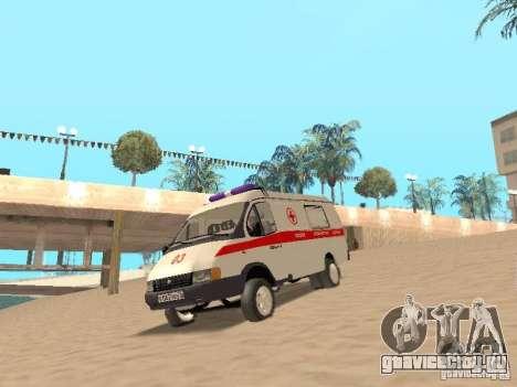 ГАЗель 2705 Скорая помощь для GTA San Andreas вид слева