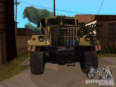 КрАЗ - 255 Б1 v2.0 для GTA San Andreas вид слева