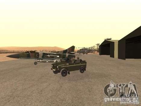 Миг-23 для GTA San Andreas вид сзади