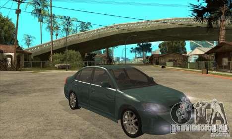 Honda Civic 2005 для GTA San Andreas вид сзади