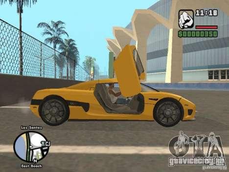 Koenigsegg CCX для GTA San Andreas вид сзади