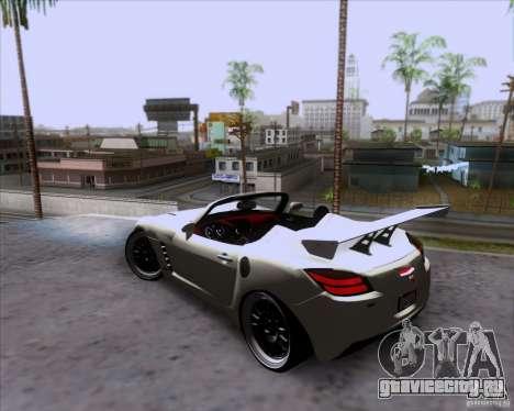 Saturn Sky Roadster для GTA San Andreas вид сверху