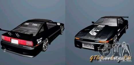 Toyota Supra MK3 Tuning для GTA San Andreas