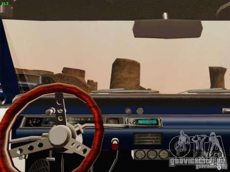 Chevrolet Chevelle для GTA San Andreas вид сбоку