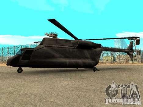 New Cargobob для GTA San Andreas вид слева