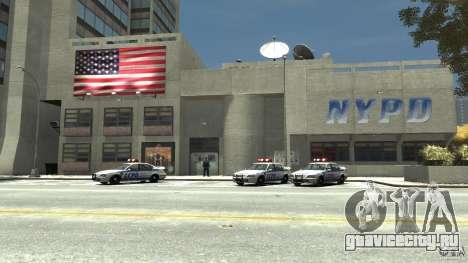 Remake police station для GTA 4