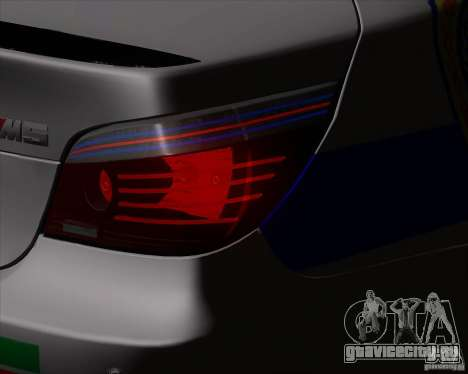 BMW M5 E60 Полиция для GTA San Andreas вид сзади