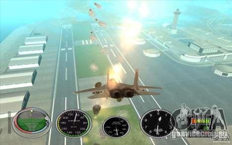 Ракеты быстрого запуска для Hydra и Hunter для GTA San Andreas пятый скриншот