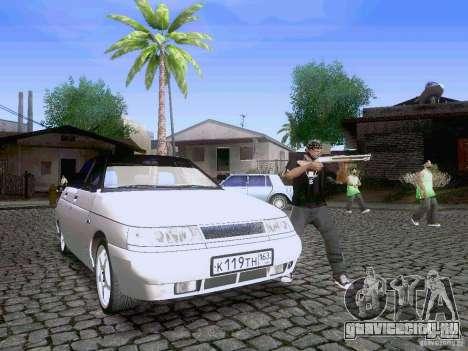 ВАЗ 21103 Maxi для GTA San Andreas вид снизу