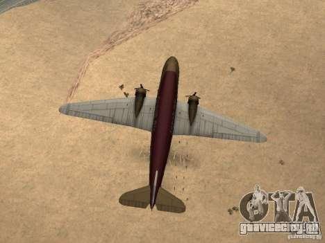 Бомбы для самолетов для GTA San Andreas шестой скриншот
