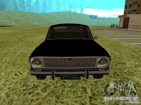 ГАЗ 24-01 Волга для GTA San Andreas вид сзади слева