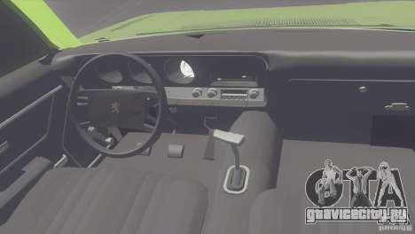 Peugeot 504 для GTA San Andreas вид справа