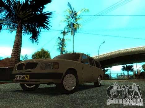 ГАЗ 310221 Волга Универсал для GTA San Andreas вид слева