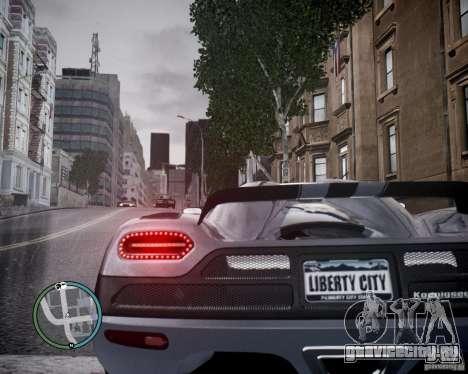 Koenigsegg Agera для GTA 4 вид сзади слева