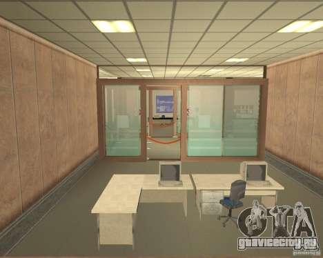 Банк в Лос-Сантос для GTA San Andreas пятый скриншот