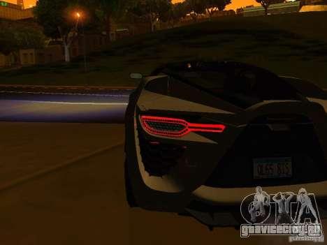 Bertone Mantide для GTA San Andreas двигатель