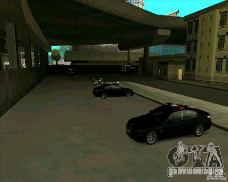 Припаркованый транспорт v3.0 - Final для GTA San Andreas шестой скриншот