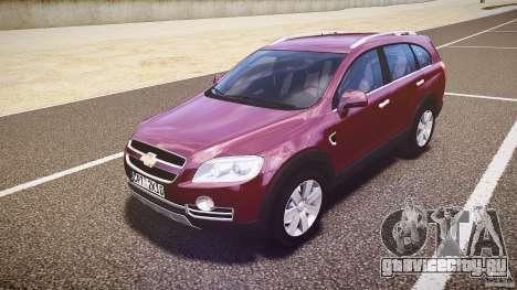 Chevrolet Captiva 2010 Final для GTA 4 вид слева