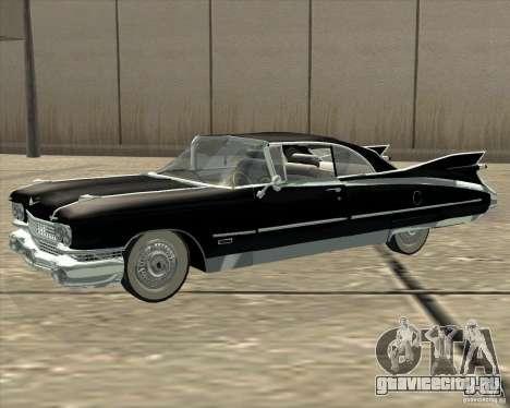 Cadillac Eldorado 1959 для GTA San Andreas
