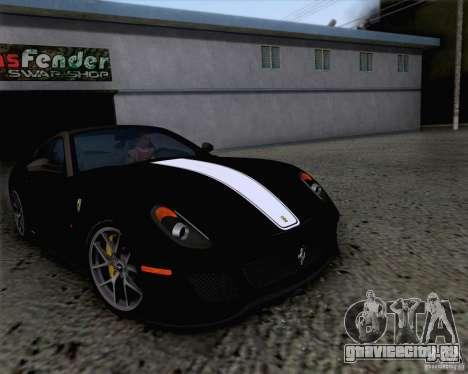 Ferrari 599 GTO 2011 v2.0 для GTA San Andreas вид сбоку