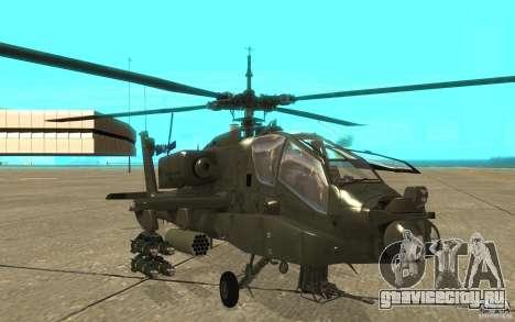 AH-64 Апач для GTA San Andreas вид слева