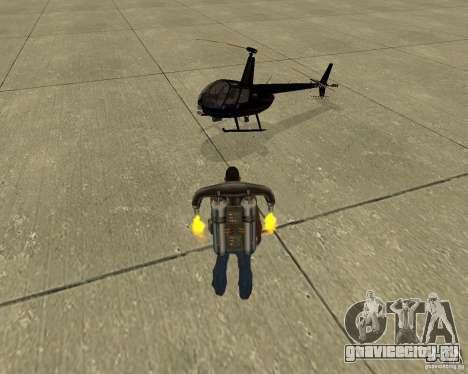 Пак воздушного транспорта для GTA San Andreas колёса