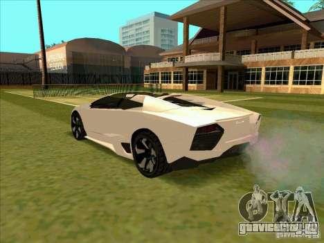 Lamborghini Reventon Convertible для GTA San Andreas вид сзади слева