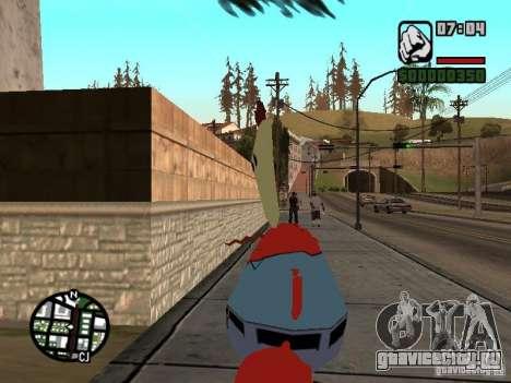 Мистер Крабс для GTA San Andreas пятый скриншот