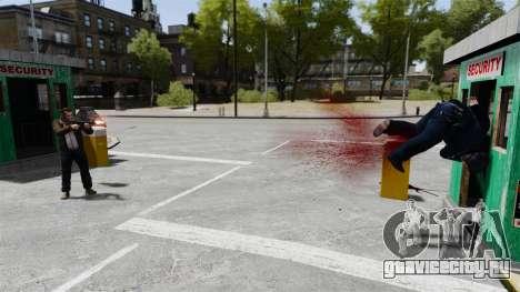 MP5 разрушитель для GTA 4 второй скриншот