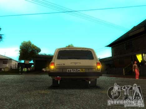 ГАЗ 310221 Волга Универсал для GTA San Andreas вид изнутри